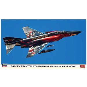 ハセガワ 02302 1/72 F-4EJ改 スーパーファントム '302SQ F-4 ファイナルイヤー 2019(ブラックファントム)'|rainbowten