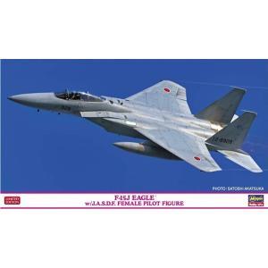 ハセガワ 02325 1/72 F-15J イーグル w/J.A.S.D.F. 女性パイロットフィギュア|rainbowten