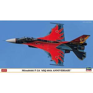 ハセガワ 02331 1/72 三菱 F-2A 6SQ 60周年記念塗装機|rainbowten