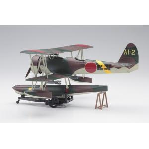 ハセガワ 07431 1/48 中島 E8N2 九五式二式水上偵察機 '長門搭載機' ※限定生産版