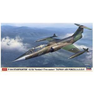 ハセガワ 07473 1/48 F-104 スターファイター (G/DJ型)(複座型) '台湾空軍/航空自衛隊'※限定生産版|rainbowten