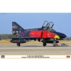 ハセガワ 07476 1/48 F-4EJ改 スーパーファントム 302SQ F-4 ファイナルイヤー 2019(ブラックファントム) ※限定生産版|rainbowten