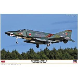 ハセガワ 07487 1/48 RF-4EJ ファントム II 501SQ ファイナルイヤー 2020 ※限定生産版|rainbowten
