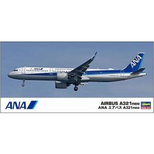 ハセガワ 10826 1/200 ANA エアバス A321 neo ※限定生産版 rainbowten