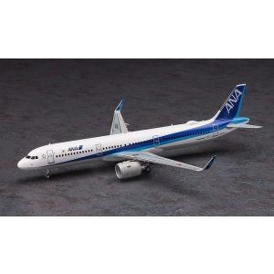 ハセガワ 10826 1/200 ANA エアバス A321 neo ※限定生産版 rainbowten 02