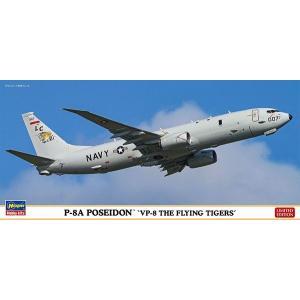ハセガワ 10830 1/200 P-8A ポセイドン 'VP-8 ザ フライングタイガース' ※限定生産版|rainbowten