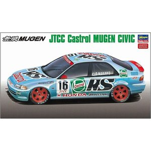 ハセガワ 20308 1/24 JTCC カストロール 無限 シビック ※限定生産版|rainbowten