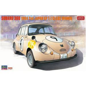 ハセガワ 20322 1/24 スバル360 1964 第2回 日本GP T-1クラス ウィナー|rainbowten