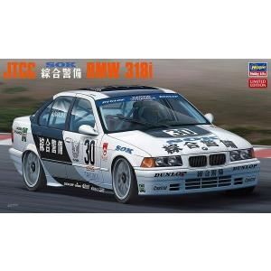 ハセガワ 20326 1/24 JTCC 綜合警備 BMW 318i|rainbowten