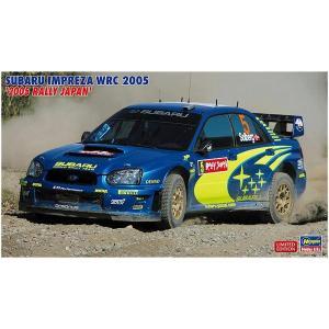 ハセガワ 20353 1/24 スバル インプレッサ WRC2005 '2005 ラリー ジャパン' ※限定品|rainbowten