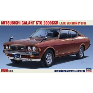 ハセガワ 20400 1/24 三菱 ギャラン GTO 2000GSR 後期型  ※限定品|rainbowten