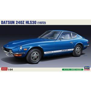 ハセガワ 20405 1/24 ダットサン 240Z HLS30(左ハンドル) 1972 ※限定品|rainbowten