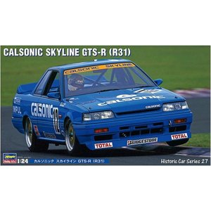ハセガワ HC27 1/24 カルソニック スカイライン GTS-R(31)|rainbowten