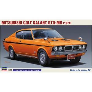 ハセガワ HC28 1/24 三菱 コルト ギャラン GTO-MR|rainbowten