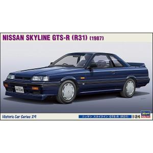 ハセガワ HC29 1/24 ニッサン スカイライン GTS-R(R31)|rainbowten