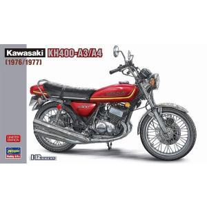 ハセガワ 21720 1/12 カワサキ KH400-A3/A4 (1976/1977)|rainbowten