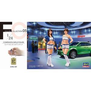 ハセガワ FC05 1/24 コンパニオン ガールズ フィギュア(2体セット)|rainbowten