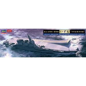 ハセガワ 30060 1/700 海上自衛隊 護衛艦 いずも '多用途運用母艦' ※限定生産版|rainbowten