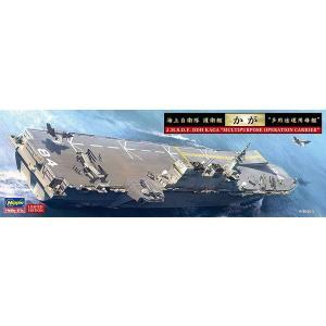 ハセガワ 30063 1/700 海上自衛隊 護衛艦 かが 多用途運用母艦 ※限定生産版|rainbowten
