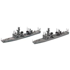 ハセガワ 015 1/700 海上自衛隊 護衛艦 ちくま/とね|rainbowten