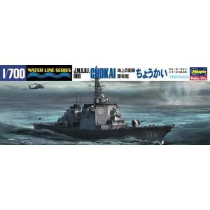 ハセガワ 030 1/700 海上自衛隊 護衛艦 ちょうかい|rainbowten