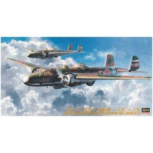 ハセガワ CP09 1/72 三菱 九六式陸上攻撃機 二二型/二三型|rainbowten