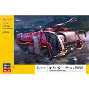 ハセガワ サイエンスワールドシリーズ SP435 1/72 ローゼンバウアー パンサー 6X6 空港用化学消防車 '海上自衛隊' rainbowten