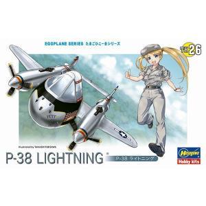 ハセガワ たまごヒコーキ TH26 P-38 ライトニング|rainbowten