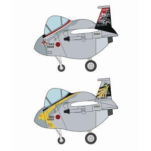 ハセガワ たまごヒコーキ 60508 F-15 イーグル '航空自衛隊 60周年記念スペシャル' 限定品|rainbowten
