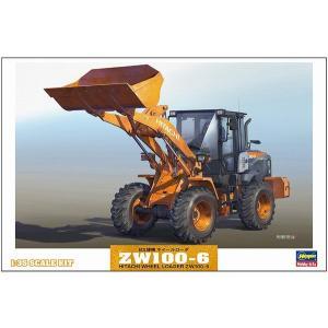 ハセガワ WM04 1/35 日立建機 ホイールローダ ZW100-6 ※フィギュア1体付属(女性オペレーター/着座姿勢)|rainbowten