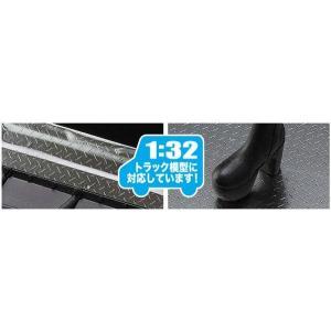 ハセガワ TF937 縞板フィニッシュA(ステンレス)S 曲面追従金属艶消しシート ※限定生産版|rainbowten