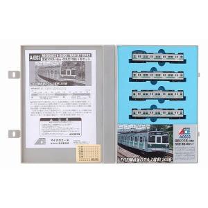 アリイ A0933 国鉄203系改良型 増結4両セット|rainbowten