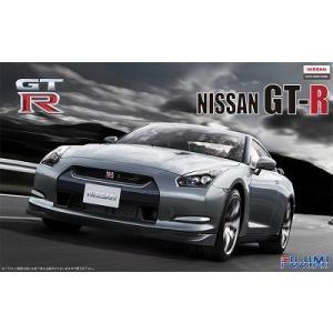 フジミ ID 2 1/24 NISSAN GT-R rainbowten
