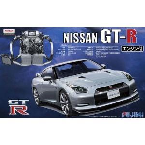 フジミ ID131 1/24 ニッサン GT-R エンジン付|rainbowten