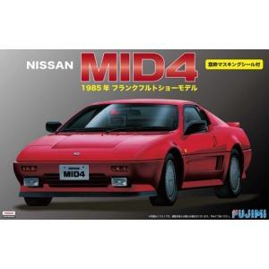 フジミ ID59 1/24 ニッサン MID4(窓枠マスキングシール付) rainbowten