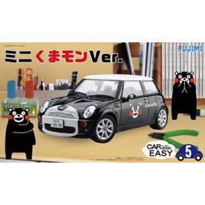 フジミ CARモデル EASYシリーズ 05 1/24 ミニクーパーS くまモンVer.|rainbowten