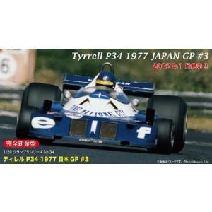 フジミ GP34 1/20 ティレル P34 1977 日本GP #3 ロニー・ピーターソン ロングホイールバージョン rainbowten