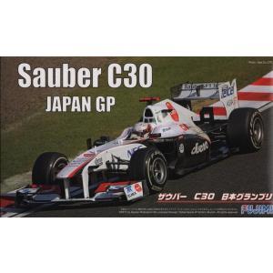 フジミ GP37 1/20 ザウバー C30 日本グランプリ|rainbowten