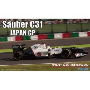 フジミ GP51 1/20 ザウバーC31 日本GP|rainbowten