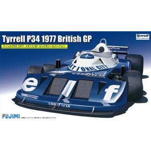 フジミ GP59 1/20 ティレル P34 1977 イギリス GP ロングホイールバージョン|rainbowten