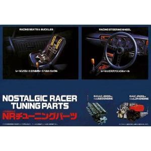 フジミ ガレージ&ツールシリーズ 14 1/24 チューニングパーツ(レーシングシート ステアリング エンジン 240Z用)|rainbowten