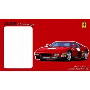 フジミ #RS62 1/24 フェラーリ 348 チャレンジ|rainbowten