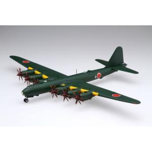 フジミ 14425 1/144 15 日本海軍 幻の超重爆撃機 富嶽