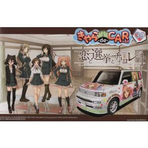 1/24 きゃらdeCAR〜る 恋と選挙とチョコレート/Toyota bB 1.5ZXバージョン No.39
