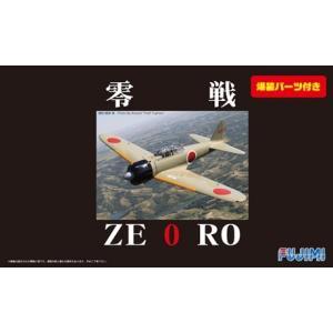 フジミ 日本の戦闘機シリーズ SPOT-01 1/48 三菱 零式艦上戦闘機 21型(爆装タイプ)|rainbowten