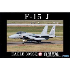 フジミ 日本の戦闘機シリーズ No.3 1/48 F15-J イーグル 百里基地 第305飛行隊|rainbowten