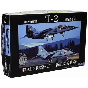 フジミ 日本の戦闘機シリーズ SPOT-03 1/48 航空自衛隊 T-2(飛行教導隊)|rainbowten