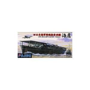 フジミ 特-18 1/700 日本海軍特設航空母艦 海鷹(エッチングパーツ付) rainbowten