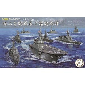 フジミ 集める軍艦シリーズ No.31 1/3000 海上自衛隊第2護衛隊群 いせ あしがら きりしま 等8隻|rainbowten