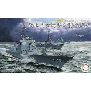 フジミ 集める軍艦シリーズ No.32 1/3000 海上自衛隊第3護衛隊群 ひゅうが みょうこう ...